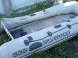 Продаю лодку пвх с мотором